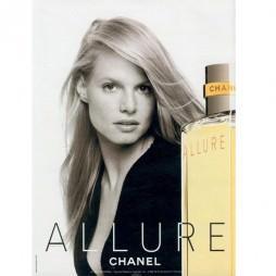 Allure Chanel 50 мл