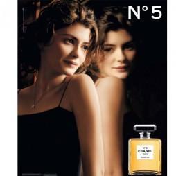 Chanel N 5. Туалетная вода (eau de toilette - edt)