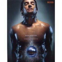 Hugo Boss In Motion Blue Edition (Хьюго Босс. В движении. Голубое издание). Парфюмерная вода (eau de parfum - edp) и туалетные духи (parfum de toilette) мужские