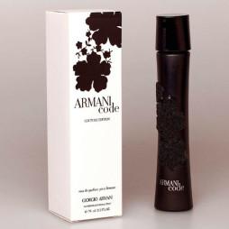 Armani Code Couture Edition Giorgio Armani